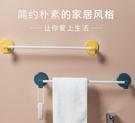 毛巾架免打孔衛生間北歐簡約創意浴室壁掛架毛巾桿浴巾架置物架子 淇朵市集
