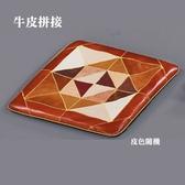 【水晶晶家具/傢俱首選】 CX0618-7 牛皮拼接54×54cm椅墊(一組六片)~~每個花色都獨一無二