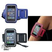 【手配任選3件88折】iphone i4s 4 4S 運動臂套 手臂帶 手機袋 臂袋 手臂包 2色