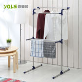 【YOLE悠樂居】日本不鏽鋼H型多機能衣物毛巾架#1228007
