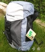 迪卡儂運動登山雙肩休閒逛街旅游背包20升全新灰色 卡卡西