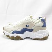 Skechers D LITES 3-HIGH ALERT 男款休閒鞋 老爹鞋 999880TAN 奶茶【iSport】