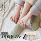 薄棉襪網眼鏤空女襪復古純棉低筒襪子女淺口隱形船襪