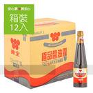 【味全】極品醬油露750ml,12罐/箱...