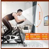 動感單車超靜音家用室內健身車健身器材腳踏運動自行車 1995生活雜貨igo