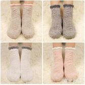 珊瑚絨襪子女士秋冬季睡眠毛巾襪加厚保暖加絨冬天成人家居地板襪 QQ13617『東京衣社』
