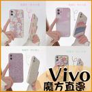 可愛卡通 Vivo Y72 Y52 X50 X60 5G 立體感圖案 精準孔 手機殼 防摔保護套 掛繩孔 軟殼