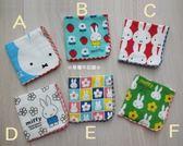 ☆草莓牛奶屋☆日本進口【MIFFY米飛兔】日本製 綿紗合織手帕