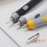 電動橡皮擦 素描自動簡約素描速寫高光軟橡皮自動學生繪圖擦得干凈 3色