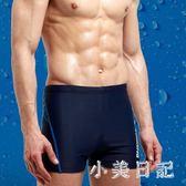 2018男士平角泳褲 加肥加大碼時尚潮仿鯊魚皮游泳衣速干溫泉寬鬆 qf4326『小美日記』