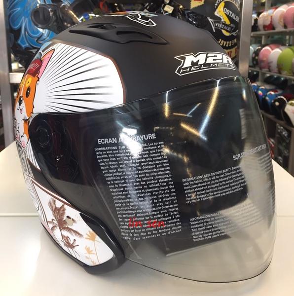 M2R安全帽,J5,#6柯基/消光黑
