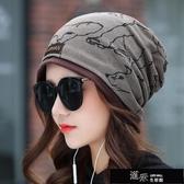防風帽 冬季電動車頭套保暖圍脖脖套女騎車防寒面罩防風護臉口罩騎行裝備 免運快出
