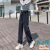 高腰闊腿牛仔褲女年春款百搭秋冬加絨寬鬆顯瘦直筒煙管褲 【風之海】
