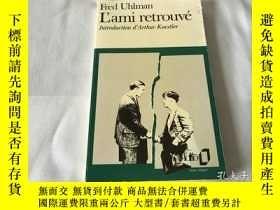 二手書博民逛書店L ami罕見retrouve : Fred Uhlman(法文原版書)Y8204 L ami retrouv