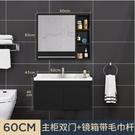 現代簡約浴室柜組合 衛生間智能鏡洗漱台 實木衛浴洗手臉池面盆柜»»- 維科特
