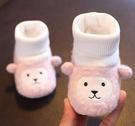 兒童鞋 襪子軟底0-6-12個月春季男女寶寶學步前保暖棉鞋一歲不掉【快速出貨八折下殺】