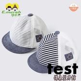 寶寶網眼帽子夏季透氣嬰兒帽子鴨舌帽太陽帽條紋男童棒球帽純棉潮 傑森型男館