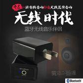 藍芽音頻接收器4.2無損家用轉音箱無線3.5mm適配器音響立體聲免驅 『魔法鞋櫃』