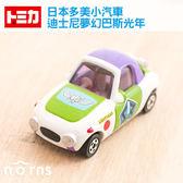 Norns 【迪士尼夢幻巴斯光年】日本TOMICA多美迪士尼小汽車 玩具總動員