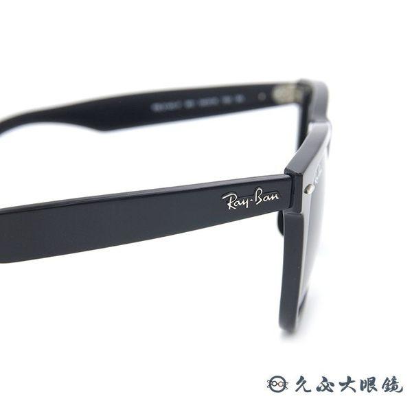 RayBan 雷朋太陽眼鏡 RB2140F (黑) 亞洲版 經典熱銷 54mm 大版 墨鏡 久必大眼鏡