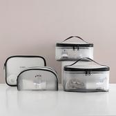 果凍包 手提包 化妝包 收納包 透明袋 洗漱包 防水包 大容量 透明化妝包(A款)【Z115】生活家精品