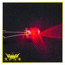◤大洋國際電子◢ 10mm透明殼 紅光 高亮度LED (250PCS/包) 0629-R 二極管 LED