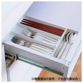 伸縮餐具整理盒 直式 PBRAN NITORI宜得利家居