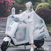 中大尺碼雨衣 電瓶車成人電動摩托騎行自行車雨披加大加厚男女 nm13974【VIKI菈菈】