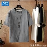 夏季短袖t恤男生青少年加肥加大棉麻半袖上衣ins韓版潮流百搭體恤