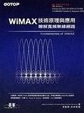 二手書博民逛書店《WiMAX 技術原理與應用 (Fundamentals of