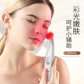 眼部按摩儀 皺紋神器美眼棒眼霜導入美容儀 雙十二特惠