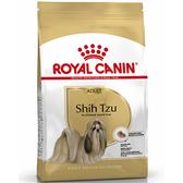 【寵物王國】法國皇家-STA(PRT24)西施成犬專用飼料1.5kg