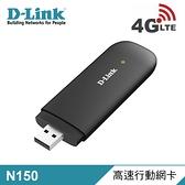 【D-Link 友訊】DWM-222 4G LTE N150 USB行動網卡