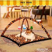 貓玩具老虎紋貓咪吊床貓爬架貓抓板貓咪玩具用品  朵拉朵衣櫥
