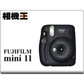 Fujifilm Instax Mini 11 暗夜灰 拍立得相機 公司貨