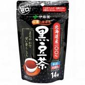 伊藤園 北海道產 100% 黑豆茶 黑大豆 健康茶 14袋入【JE精品美妝】