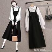 大碼女裝秋季新款胖妹妹時尚寬鬆燈籠袖襯衫長款背帶裙兩件套 卡布奇諾