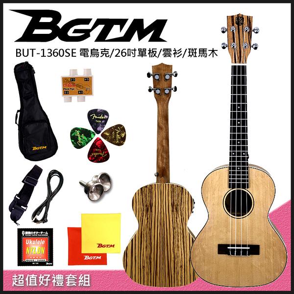 ★2019團購方案★BGTM嚴選單板BUT-1360SE雲杉斑馬木26吋電烏克麗麗~內建調音器!