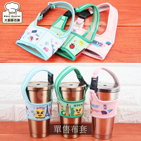 飲料提袋窄版手搖杯袋扣環式環保飲料杯套-大廚師百貨
