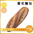 INPHIC-蔥花麵包模型 鬆軟蔥花麵包 蔥花麵包捲  烘培-IMFQ005104B