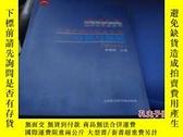 二手書博民逛書店2015經濟社會藍皮書罕見天津市經濟社會形勢分析與預測 經濟卷.