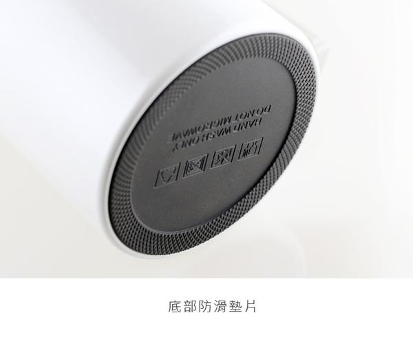 【超值送】SMF 骨瓷保溫杯 握把款475ml (喝護杯) 雙色白 加贈玻璃濾茶器(價值480元)