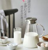 家用大容量晾白開水瓶耐熱無鉛玻璃防爆耐高溫冷水壺 DN12093【旅行者】