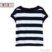 2020夏裝新款黑白條紋寬鬆短袖t恤女士蝙蝠袖莫代爾半袖體恤洋氣 果果輕時尚