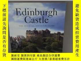 二手書博民逛書店Edinburgh罕見Castle, the official souvenir guideY284058 H