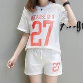 韓版學生時尚運動套裝女夏天棉質寬鬆胖mm跑步休閒兩件套潮 DN9973【Pink中大尺碼】