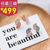 耳飾.時尚不規則半圓粉嫩色耳環.白鳥麗子