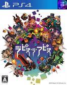 PS4-深淵狂獵 一般中文版 PLAY-小無電玩