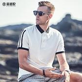 英爵倫 新品夏季歐美拼色短袖POLO衫 男裝簡約翻領保羅衫上衣 有緣生活館