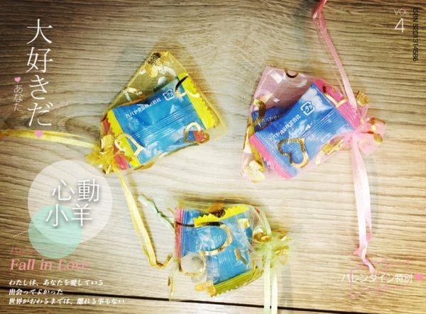 心動小羊^^手工皂包裝紗袋,喜糖袋/婚禮小物,心形紗袋、禮品袋子結婚用品 包裝袋一包50個